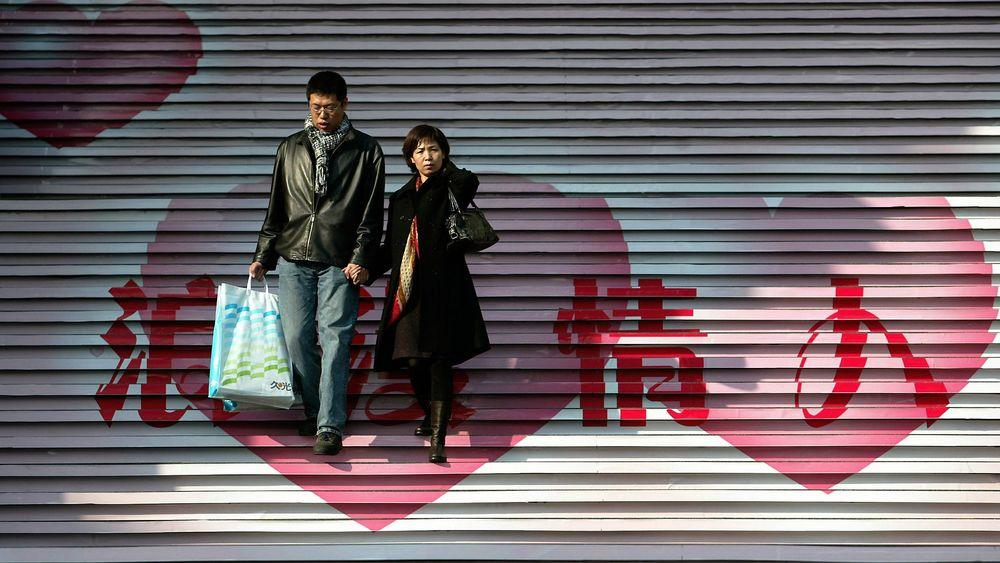 couple-walking-in-china.jpg
