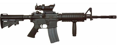 M4A1_ACOG.jpg