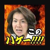 Kamigami