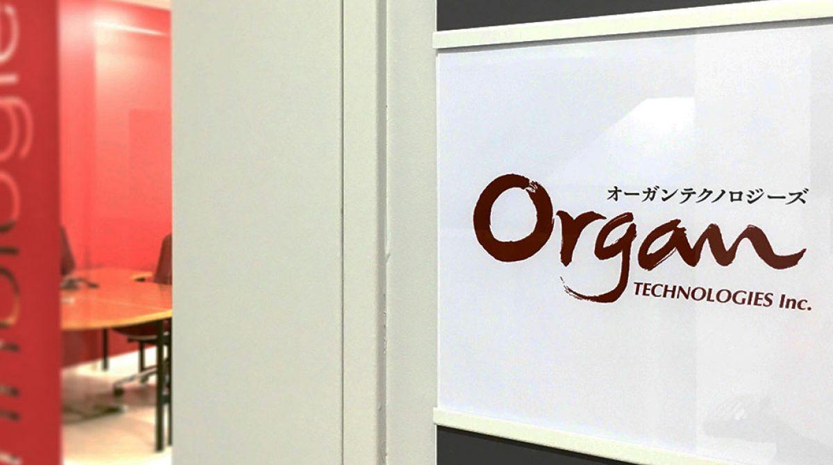 Organ Technologies – Hair Primordiums Status Update
